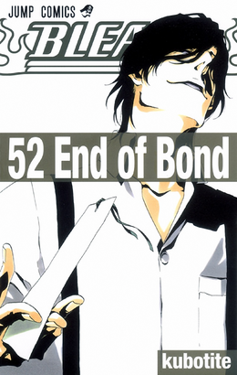 Volume 52 Cover