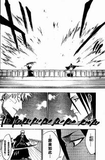 Ichigo vs Byakuya117