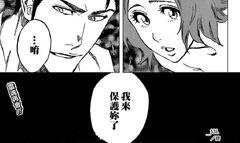 Isshin ayudando al alma de Masaki