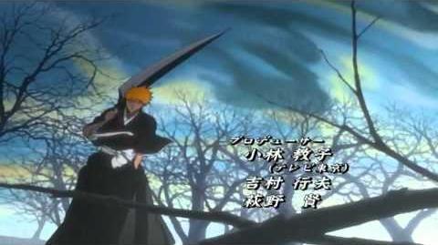 Bleach op 3 - Ichirin no Hana