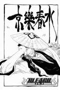 Portada Shunsui