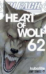 Volume 62