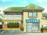 Klinika Kurosaki