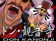 Don kanonji BDS