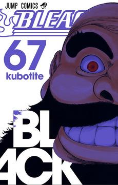 Bleach volume 67 cover