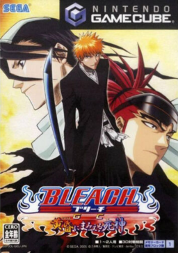 Bleach Tasogare Ni Mamieru Shinigami cover