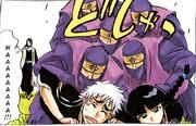 Pasukan Kediaman Byakuya