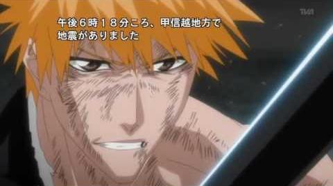 Bleach Hero Ichigo vs Ulquiorra