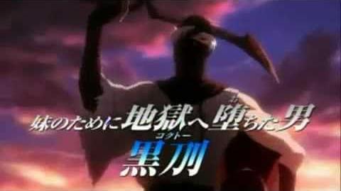 Bleach Movie 4 The Hell Chapter Trailer Official Jigoku-hen (Hell chapter)