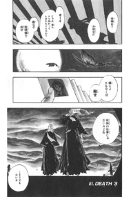 51Page 1 raw