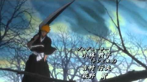 Bleach Opening 3 HD