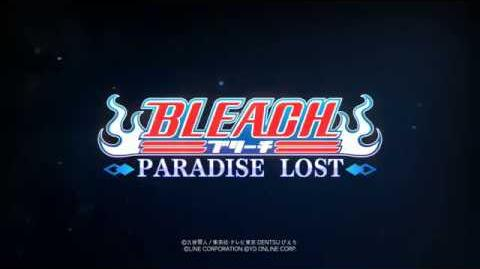 「LINE BLEACH -PARADISE LOST-」Promotion Movie -30sec version-