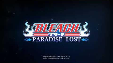 「LINE BLEACH -PARADISE LOST-」Promotion Movie -30sec version-