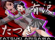 Arisawa BDS