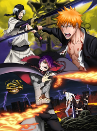 Bleach Hell Chapter