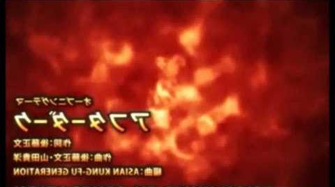 Bleach Opening 7 HD