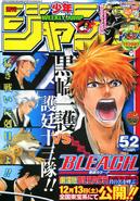 SJ2008-12-08 cover