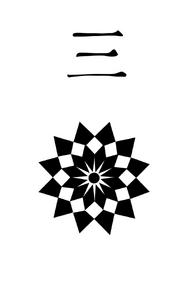 3rd Division Insignia