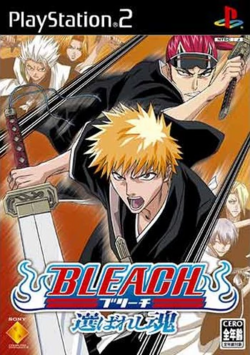Bleach Erabareshi Tamashii