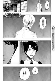 Ryuken se marcha con Katagiri