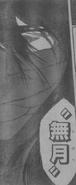 420Mugetsu kanji
