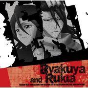 BBC Kuchiki