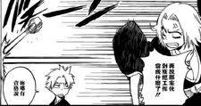 Matsumoto molesta por la carta de su capitan