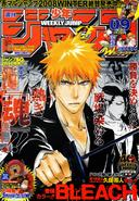 SJ2008-02-11 cover