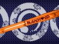 120px-Bleach 133