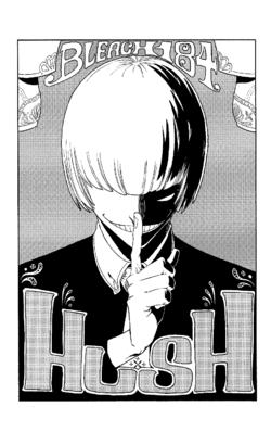 C184 cover Hirako Shinji