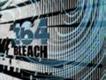 120px-Bleach 164