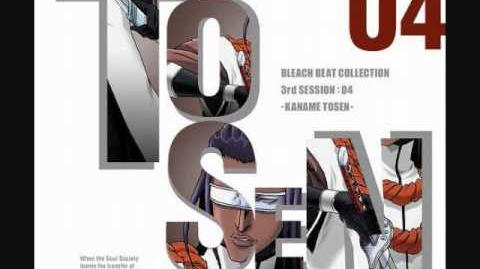 Bleach Beat Collection - Tosen - Hoshi