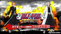 New-bleach-set-for-psp-20090209073249429 640w