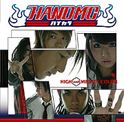 Ichirin no Hana Cover