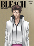 Bleach Vol. 52 Cover