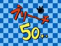 Ep50TitleCard