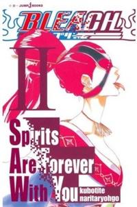 Spirits Forever 2