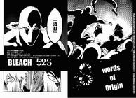 523.-Swords-of-Origin