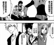 Ichigo y companía hablan sobre la captura de Dondochakka
