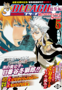 Bleach Resurrected Souls 5