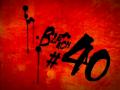 120px-Bleach 40
