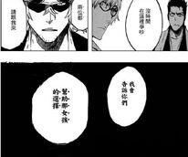 Urahara aparece y trata de solventar la situación