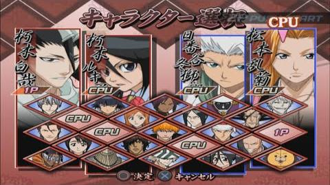 Bleach Blade Battlers All Characters PS2