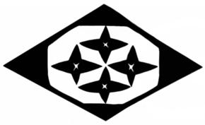 290px-Zerodivision