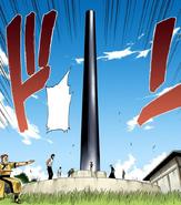 80Kakaku Taiho