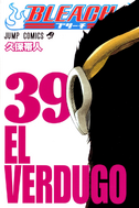 Tomo 39