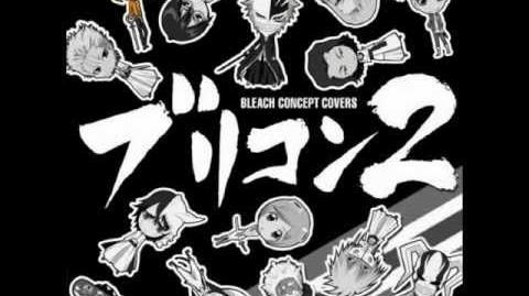 Bleach - Shinji - Tane wo Maku Hibi