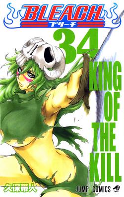 Volume 34