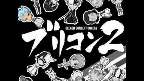 Bleach - Grimmjow - Echoes