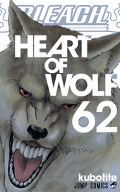 HEART OF WOLF